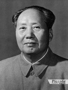 MARTE nei segni di Fuoco e Acqua Mao Tse-tung
