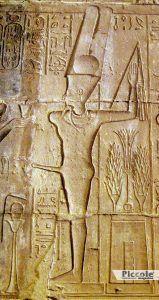 IL FALLO NEI NOMI: Amun