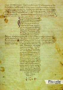 MANDRAGOLA Corpus Hippocraticum
