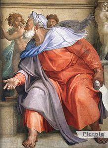 I FALLI NASCOSTI NELLA BIBBIA: Ezechiele