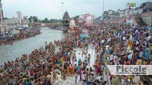 IL DIO SERPENTE Gange