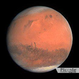 Luminari e Pianeti: PLUTONE Marte